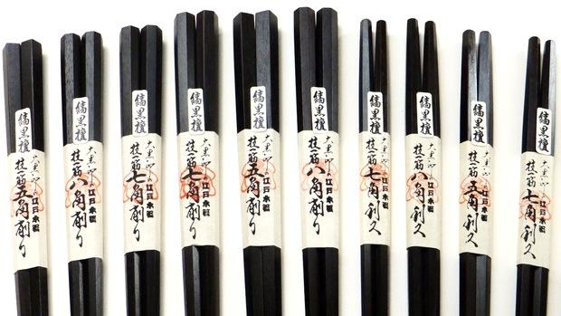 Cheap Chopsticks